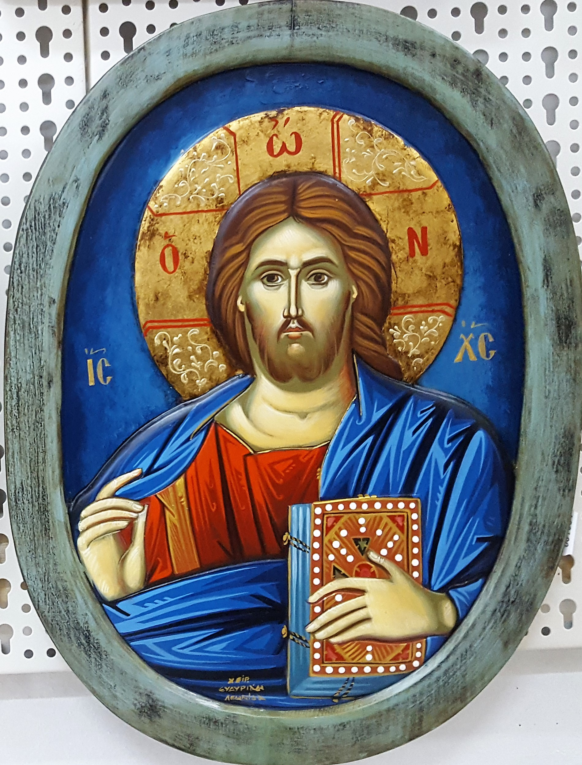 GesùMaestro01