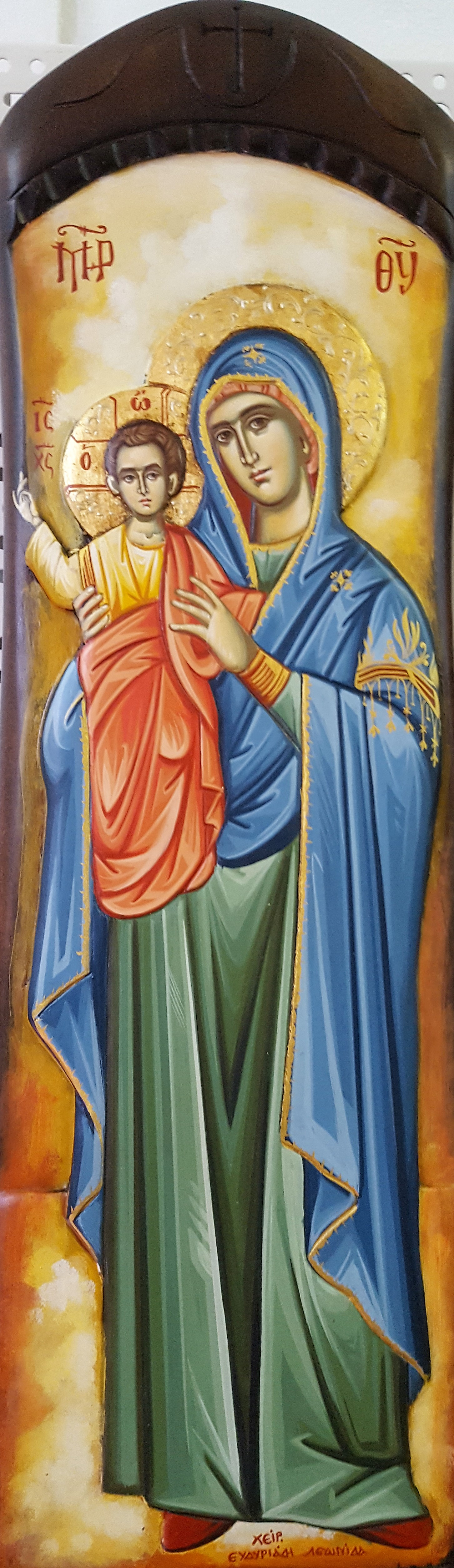 Regina degli Apostoli_Queen of Apostles_Reina de los Apostoles